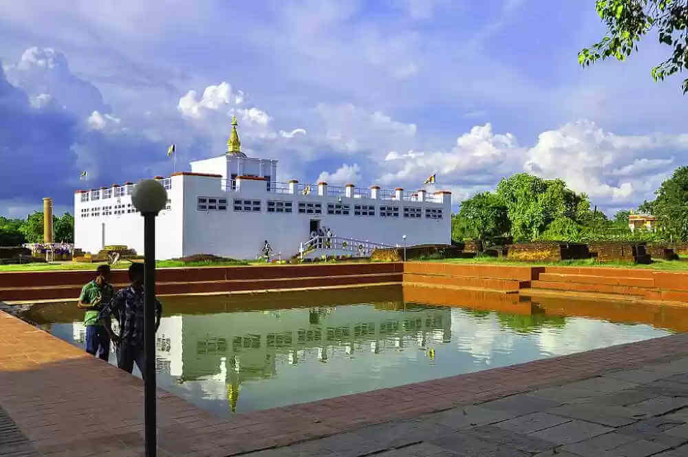 Lumbini City Tour